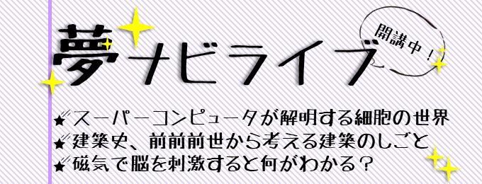 スライド3【サイズ変更】.JPG