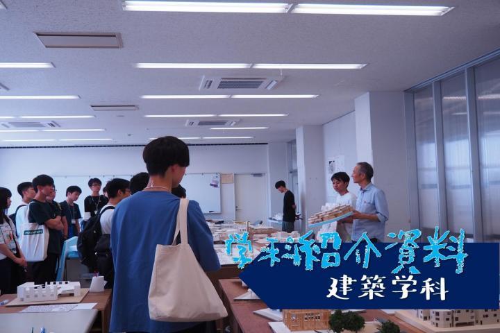 スライド11.JPGのサムネイル画像