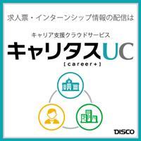 UC_info_200-200.jpg