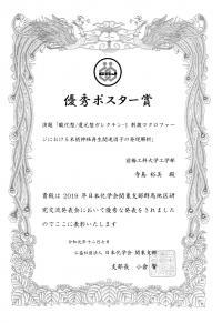 IMG_20200108_0001.jpg