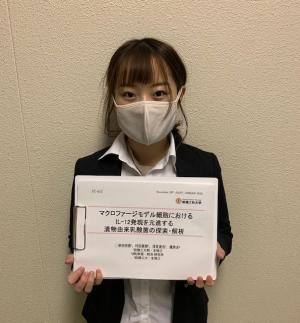 JSoFF2020柴田さん写真.jpg.jpg