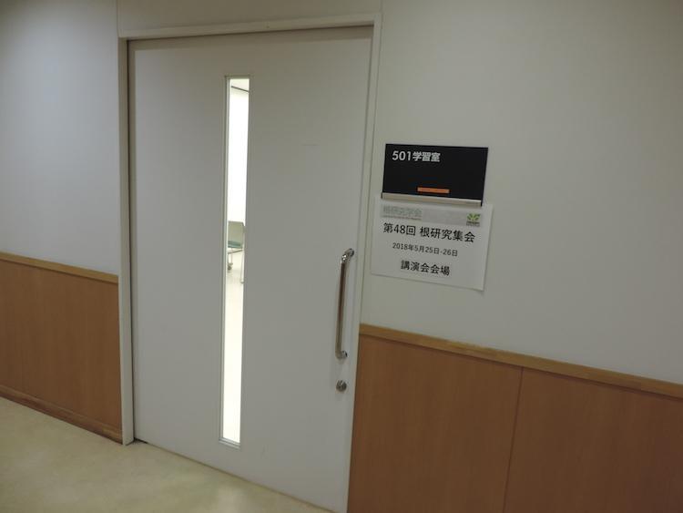 講演会場.JPG