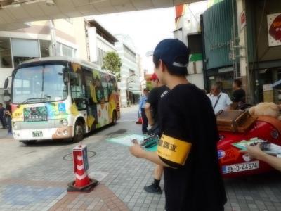 交通量バス.jpg