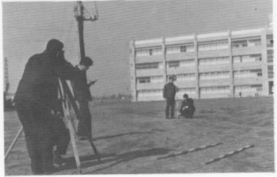 測量1954.jpg