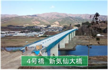 http://www.maebashi-it.ac.jp/department/cee/upload/fae25005046a89ad79447506809b5b11df3161bf.jpg