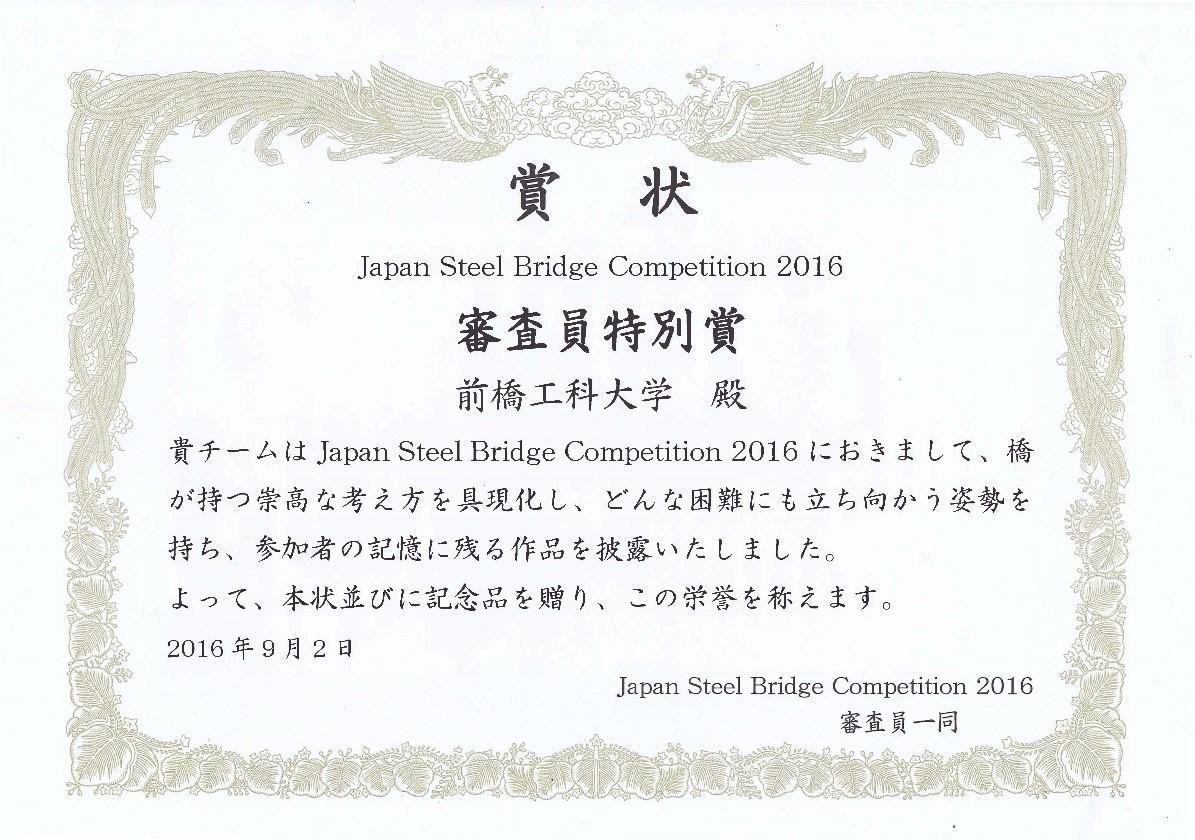 http://www.maebashi-it.ac.jp/department/cee/upload/fcfe3725a0b6717f3a69de546ee31abc87b73552.jpg