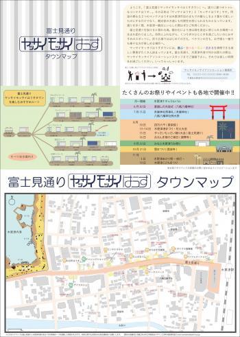 木更津ZINEオモテ.jpg