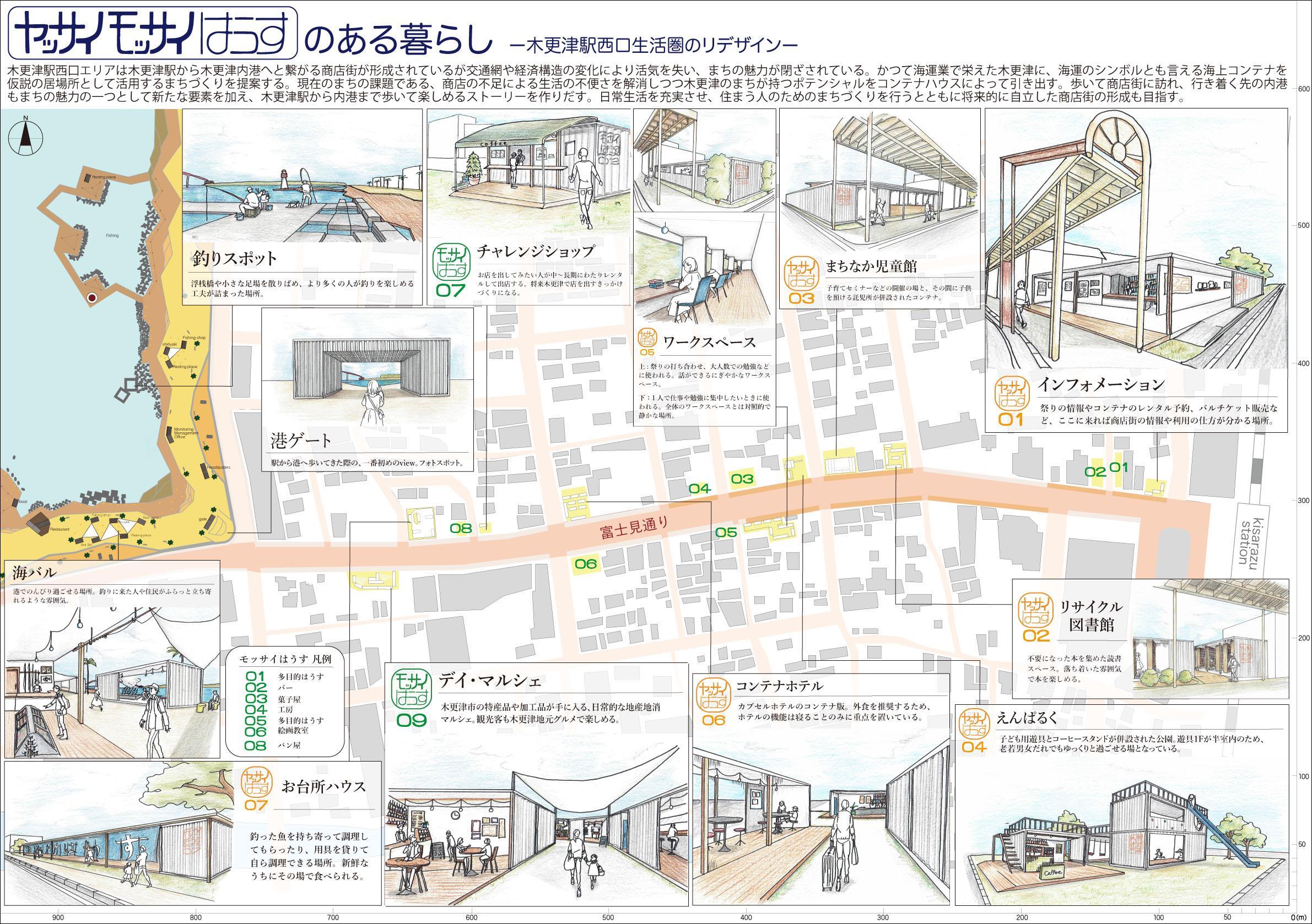 http://www.maebashi-it.ac.jp/department/ide/upload/2be8718c8a3554fe5dc22680b03b1674f3ec68d4.jpg