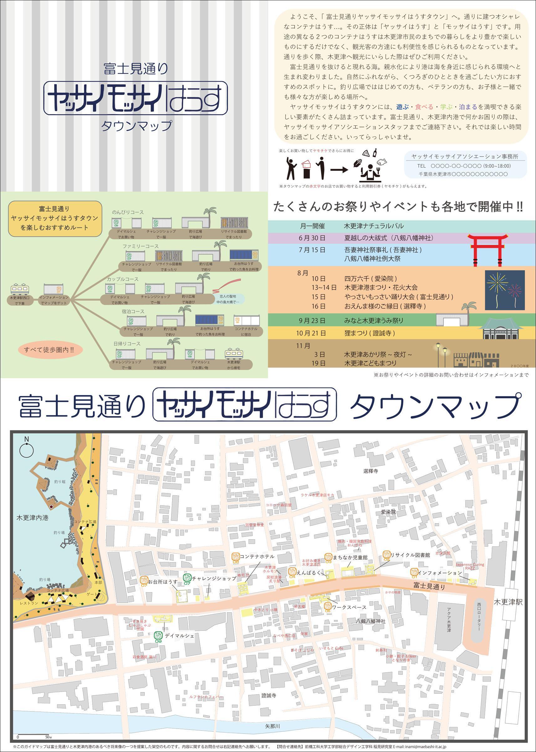 http://www.maebashi-it.ac.jp/department/ide/upload/efa70abd9b55fd111b02a0e82584eec5815d6d51.jpg