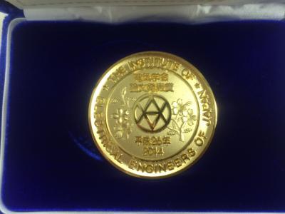 Medal2.JPGのサムネイル画像