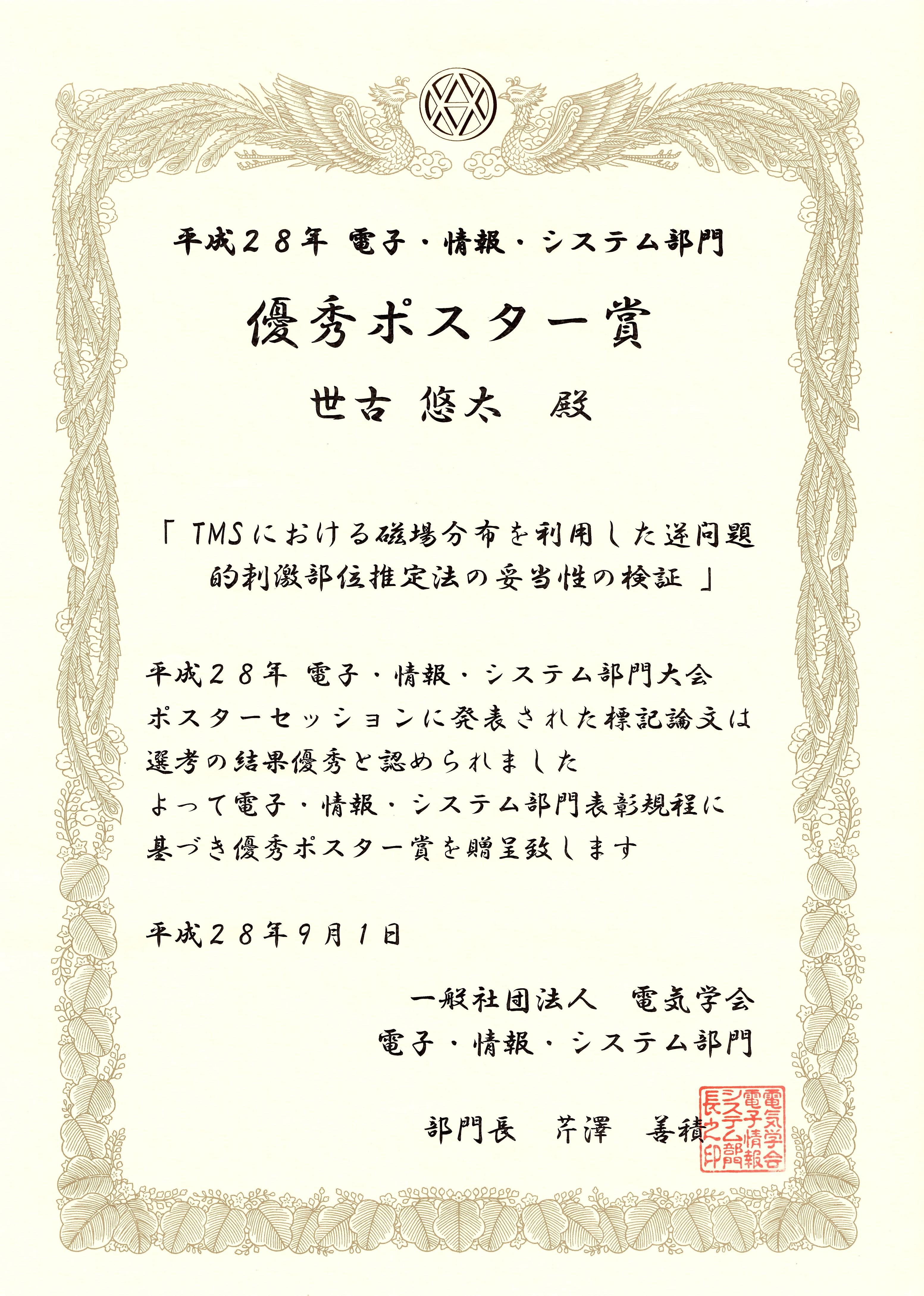 http://www.maebashi-it.ac.jp/department/sle/upload/c65c055c457532975c651e0524c027e3109c4856.jpg