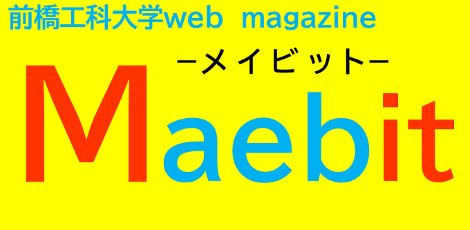Web Magazine Maebit
