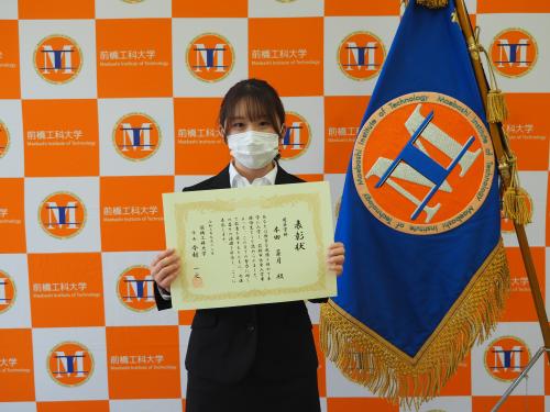 特待生表彰式_特待生.png