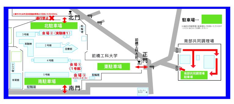 http://www.maebashi-it.ac.jp/regional/about/images/H27kodomo_parking.jpg