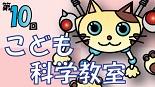H28kodomo_banner.jpg
