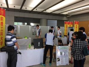 karakuri2015-5.jpg.JPG