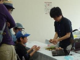 kagaku-led-2015-04.JPG