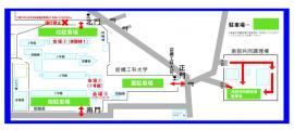 H27kodomo_parking.jpg