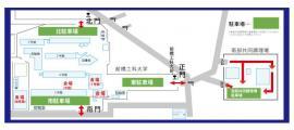 H29kodomo_parking.jpg
