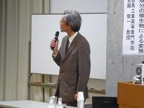 講座⑤ 宮越教授.JPG