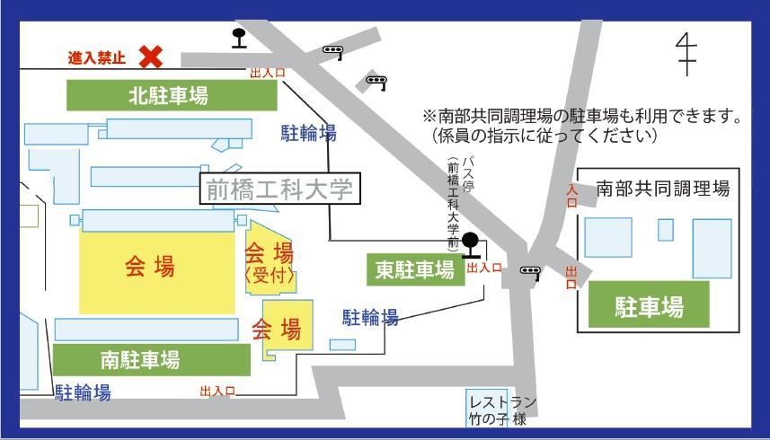 http://www.maebashi-it.ac.jp/regional/upload/d77ac129fa86eac1a9cb674a433a7172f13409ec.jpg