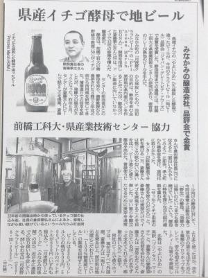 朝日新聞記事1.6.3 掲載用.jpeg